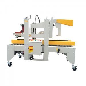 Cheap Semi Auto Flaps Folding Box Sealing Machine , Automatic Carton Sealer wholesale