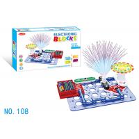 Cheap Engineering STERM Electric Circuits Building Block Educational Toys DIY Learning Kit wholesale