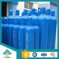 Cheap Anesthetic Nitrous Oxide Gas, Laughing Gas, N2O Gas wholesale