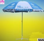 Cheap Steel Frame Business Logo Umbrellas Beer Outdoor Beach Umbrella 90cmx8k wholesale