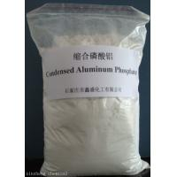 Non Toxic Condensed Aluminum Phosphate , Monoaluminum Phosphate Weather Resistance