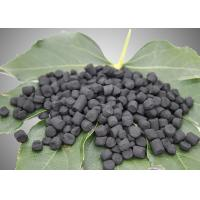 Cheap High Activity Impregnated Naoh Activated Carbon Pellets For Gas Purification wholesale