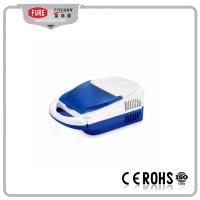 Buy cheap Quiet Cheap Medical Air Quiet Ultrasonic Portable Compressor Nebulizer Machine from wholesalers