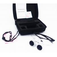 Buy cheap 3.5X420mm Dental Magnifier Surgical Medical Binocular Loupes Binocular Loupes from wholesalers