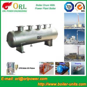 TUV Standard Power Station Boiler Mud Drum Boiler Unit With Heat Pump
