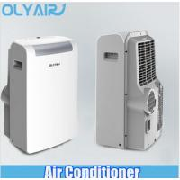 Buy cheap Olyair 7000-12000btu air conditioner, CB air cooler, portable air conditioner from wholesalers