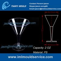 Cheap PS 2 oz small clear disposable plastic cocktail glasses and cup mould wholesale