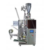 Cheap Fully Automatic Drip Coffee Bag Packaging Machine 30-60 Bags/Min wholesale