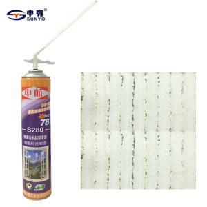 Cheap 36m  Cas 9009-54-5 Door Insulating Aerosol Polyurethane Foam Sealant wholesale