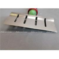 Buy cheap 1000 W Power Ultrasonic Food Cutter Equipment Titanium Blade CE Passed from wholesalers