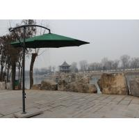 Quality 200g Coated Polyester Outdoor Sun Umbrellas With Ribs 12 mm * 23mm , 3.0 m * 8K for sale