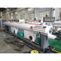 Cheap Double Screw Pvc Conduit Pipe Making Machine / Hdpe Pipe Extrusion Line SIEMENS Motor wholesale