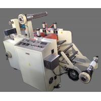 Cheap automatic Paper Thermal Film Hot Laminating Machine wholesale