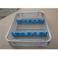 Cheap Decorative  Custom Silver Rectangular Wire Mesh Basket For Clean Smooth Medical/stainless steel wire mesh baskets lid wholesale