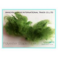 Quality Virgin Color Hollow Polyester Fiber For Spinning / Non Woven / Filling for sale