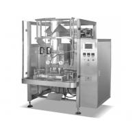 Cheap 25 - 60bags / Min Packing Speed Automatic Vertical Packing Machine 800Kg wholesale