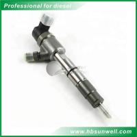 Cheap Foton Truck ISF2.8 Diesel Engine Parts Bosch Fuel Injector 0445110313 wholesale