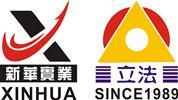 Zhuzhou XinHua Cemented Carbide Co., Ltd.
