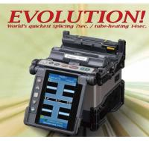 Cheap 2013 Fujikura FSM-80S Fusion Splicer IN STOCK ! wholesale