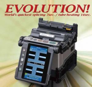 Cheap Fujikura FSM-80S Fusion Splicer wholesale