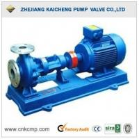 China RY Hot oil transfer Pump on sale