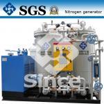 Cheap Energy Saving PSA Nitrogen Plant Industrial Nitrogen Generator 5-5000 Nm3/h wholesale