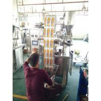 Cheap Black Tea \ Green Tea \ Multiple Tea Bag Packing Machine Back Central Seal Type wholesale