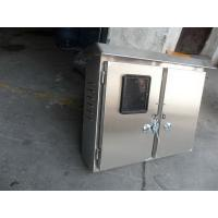 Buy cheap Wall Mounted Window Type Electric Steel Enclosures from wholesalers