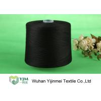 Cheap High Strength Plastic Cone Knitting Dyed Polyester Yarn 40s/2 20s/2 30s/2 50s/2 60s/2 wholesale