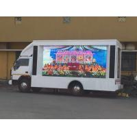 Cheap Full Color P8 SMD 3535 1/4 Scan  Led Mobile Billboard on Vehicles INDIA wholesale