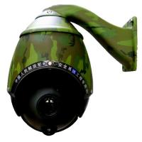 Cheap Military Thermal Imaging Surveillance System wholesale