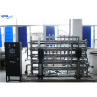 China Reverse Osmosis Water Purification Treatment System for Boiler Feeding on sale