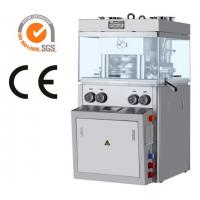 Cheap 41 Stations Automatic Tablet Press Machine For Catalyzer Catalytic Agent Activator wholesale