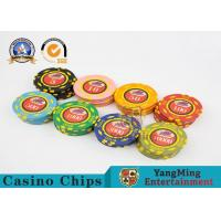 Cheap 600pcs Poker Chips Set  In Aluminum Silver Case Can Be Uv &Logo Custom Design wholesale
