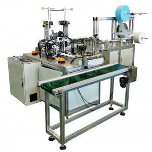 Cheap 8KW 220V 110pcs/min Surgical Mask Making Machine wholesale