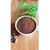 Cheap Fine Natural Unsweetened Cocoa Powder With Lower The Blood Pressure wholesale