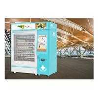 Buy cheap 24 Hours Pharmacy Vending Machine Kiosk , Automatic Medicines Vending Machines from wholesalers