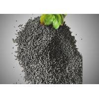 Cheap Removal H2S Impregnated Columnar Activated Carbon 4mm 99%min Purity wholesale