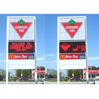 Buy cheap Double Side High Brightness Advertising Screen Display7000nits Epistar Led Chip from wholesalers