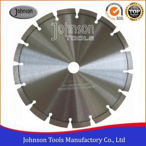 Cheap Customized Size Diamond Concrete Saw Blades For Reinforced Concrete Cutting 105-600mm wholesale
