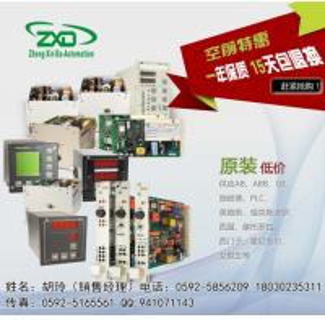 Cheap MVI71-MNET【Prosoft】 wholesale