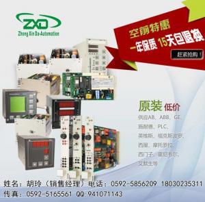 Cheap MVI94-MCM【Prosoft】 wholesale