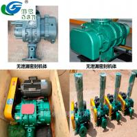 Buy cheap Roots blower price and air blower for water treatment and aeration from wholesalers