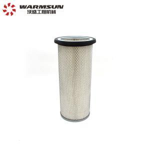 Cheap High Density 60257856 SK14N-406 SANY Excavator Air Filter wholesale