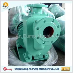 Cheap electric motor clean water self priming pump wholesale