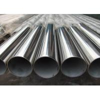 Cheap Round Seamless Carbon Stainless Steel Pipe , DIN CK22 / C22 Thin Wall Steel Tubing wholesale
