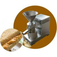 Cheap Low Price Food Bean Jam Colloid Mill wholesale