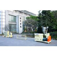China AFSJ-45 Grass trimmer line production line on sale