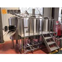 Buy cheap SS304 Direct Fire Heated 2 Vessel Brewhouse Equipped With Hot Water Tank from wholesalers