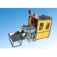 Cheap Paper Plate Forming Machine , Paper Plate Machinery With Birthday Round Shape wholesale